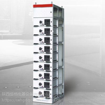 厂家直销 抽出式低压配电柜 MNS 国标 量大从优