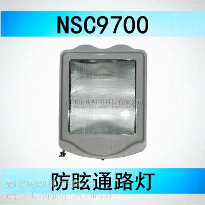 NSC9700MH气体放电灯/220V/金卤灯400W/E40海洋王通路灯