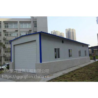昌平区彩钢板房安装制作车棚搭建