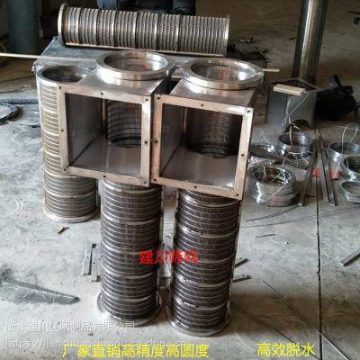 建川厂家精品推荐污水处理设备配件耐腐蚀不锈钢楔形过滤网