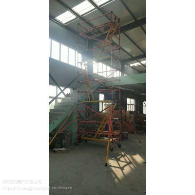 玻璃钢绝缘快装脚手架 电力电信 工程脚手架使用注意事项 河北双冠电气生产销售