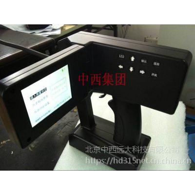 中西 手持式SF6气体检漏仪 型号:ZY21-MP31库号:M404296