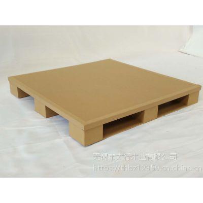 无锡厂家直销 纸托盘定制 四面进叉蜂窝纸托盘