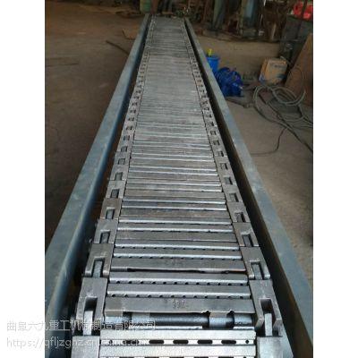 水平移动式耐高温链板输送机厂家 加厚1米宽链板输送机