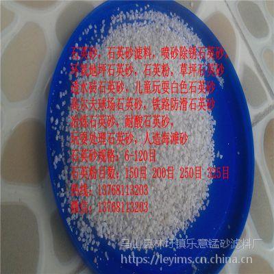 供应广西石英砂厂家 (SYS-001)
