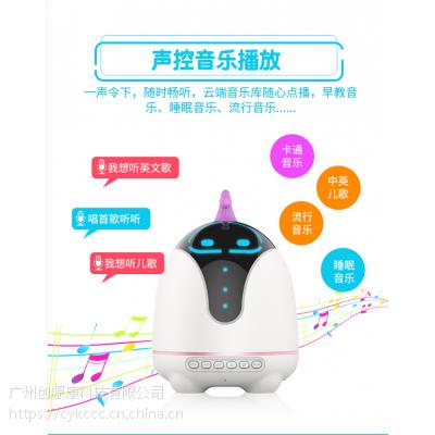 支付宝瓜分九亿智能语音声控14岁以下电玩具机器人教您怎么分