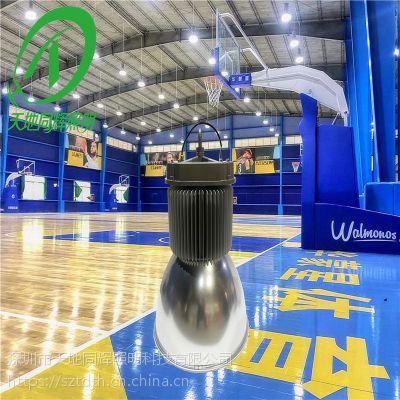 专业羽毛球场灯具价格 羽毛球篮球照明灯光设计方案