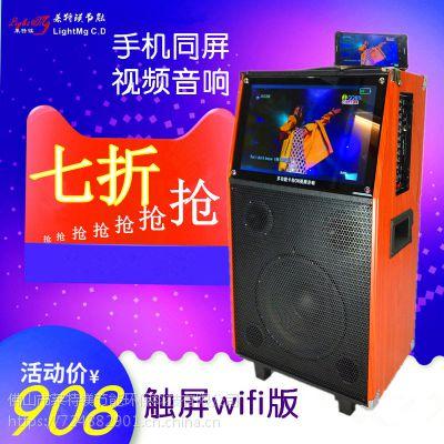广场舞音箱音响 蓝牙音箱 视频音箱 家庭KTV音箱 多功能音箱