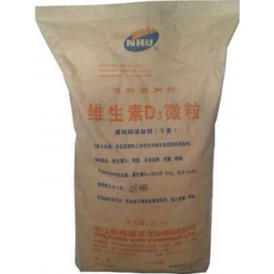 豫兴维生素D3价格 营养强化剂