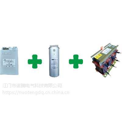 诺腾电气低压动态补偿组件(TSC)