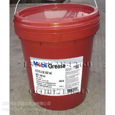 2号黄油 Mobil Centaur XHP 462多功能磺酸盐复合钙基润滑脂