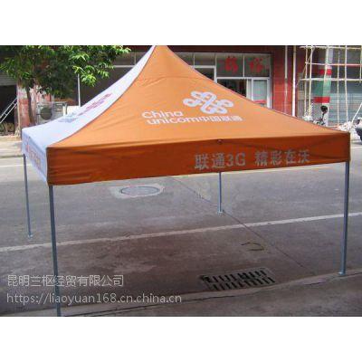昆明折叠帐篷四角伞定做,可以免费印刷公司logo