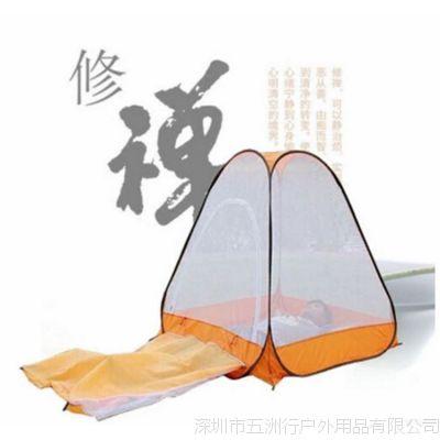 户外室内打坐帐蓬禅修帐 佛教打坐专用 防蚊帐批发瑜伽用具有睡袋