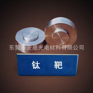 钛靶 ,溅射镀膜靶材,品质保证,高纯度