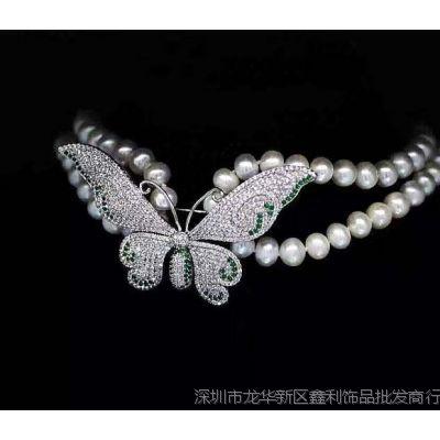 DIY配件 微镶钻蝴蝶胸针 天然珍珠胸花别针胸饰项坠空托