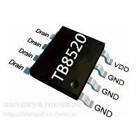 副边整流电源icTB5820 银联宝科技