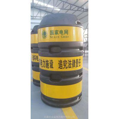 金淼牌 PE 材质 防撞桶价格 石家庄金淼电力生产