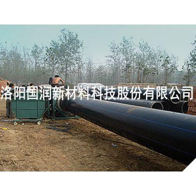 灌溉用pe给水管道 型号DN15-1200 园林绿化用