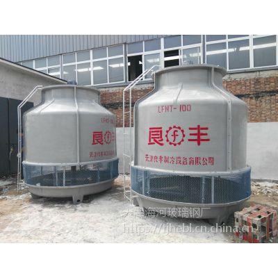 天津冷却塔生产厂家,冷却塔直销批发价格