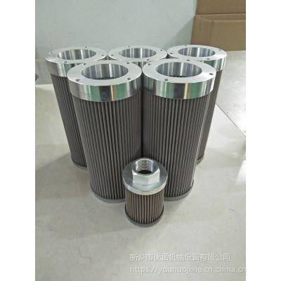 新乡优诺生产270Z120A 油除杂质折叠液压滤芯