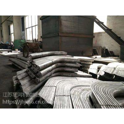 甘肃防磨瓦 锅炉省煤器梳形防磨瓦防磨护瓦的规格尺寸 江河机械