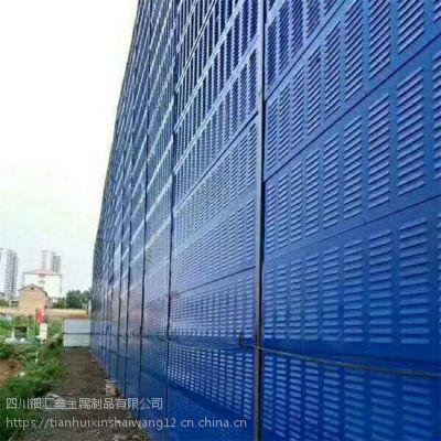 四川钿汇鑫品牌空调外机降噪声屏障隔音墙长方形彩钢板工厂冷却塔声屏障隔音板