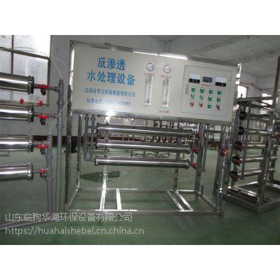 华海HH型 淄博纯净水处理设备价格 山东潍坊华海公司