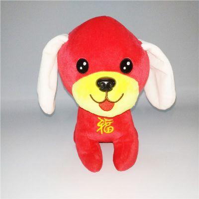 新年吉祥物毛绒玩具动物小狗公仔可爱布艺玩偶厂家直销可来图定做