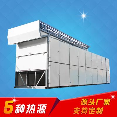 辣椒机械设备生产线【免费提供烘干方案】-国信机械