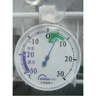 中西 冰箱温度计 型号:LC322-BXWD库号:M402569
