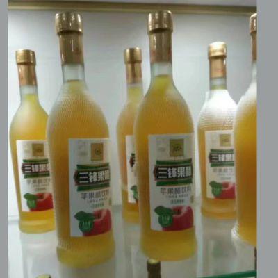 蒙砂玻璃酒瓶白色玻璃酒瓶烤花酒瓶