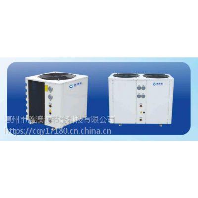 鑫澳源直热循环空气源热泵机组