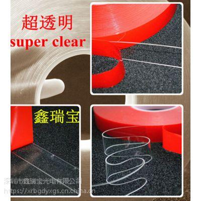 玻璃亚克力双面胶 汽车胶带 玻璃幕墙专用亚克力透明双面胶