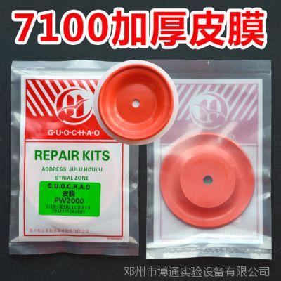 油泵增压补偿器皮膜 天龙潍柴油泵增压补偿器皮膜 P7100/P2000皮
