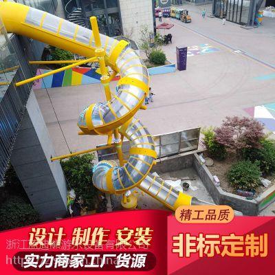 不锈钢滑梯 北京五棵松黄色喷漆不锈钢滑梯 户外大型灯光滑梯直销