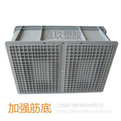 苏州塑料周转箱物流箱大型注塑加工厂家