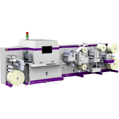 卷到卷标签数码印刷机厂家@宿迁彩色标签多功能印刷机