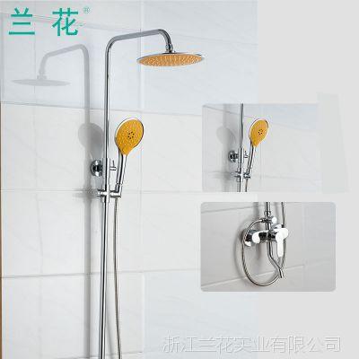 兰花卫浴 淋浴花洒套装可升降全铜龙头圆形大顶喷厂家批发 LH8710