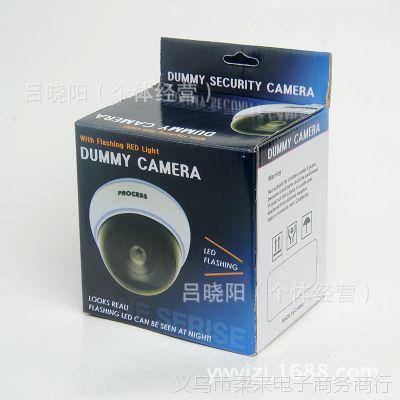 厂家新款价格优势明显底价促销2001型号白底仿真半球型监控器