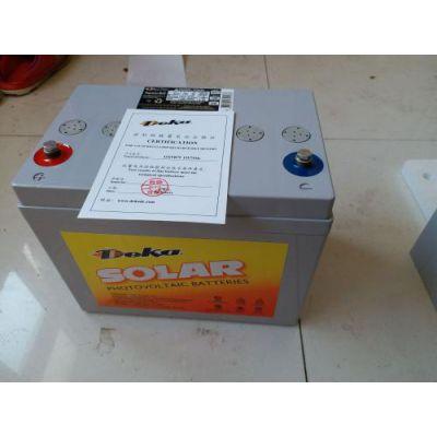 DeDaunigy德克蓄电池4DHR6500S(12V198AH)进口德克电池4DHR6500S总经