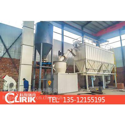 超细磨粉设备_磨粉设备_石灰石磨粉设备