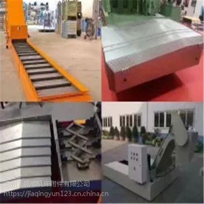 飞盛顺机床双柱立式车床防护罩加工厂