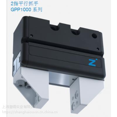 100%原装德国索玛SOMMER卡盘【M20X1.5RS】欢迎采购