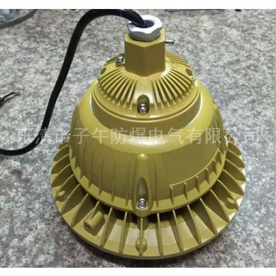 锅炉房140W吸顶式led防爆灯 led防爆灯 90W 180W