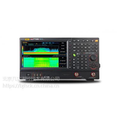 普源精电rigol代理商DSA1030A 频谱分析仪_普源精电代理商