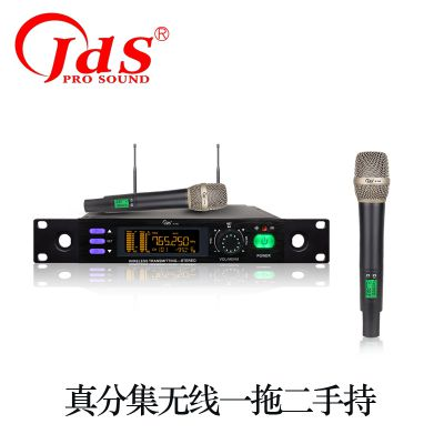 JDS K-700/K-708/K-701/K-705 真分集无线手持/会议/头戴/领夹