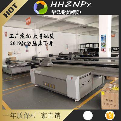 华弘智能理光3020大理石茶几彩印3D玻璃瓷砖背景墙广告标示牌uv打印打印机