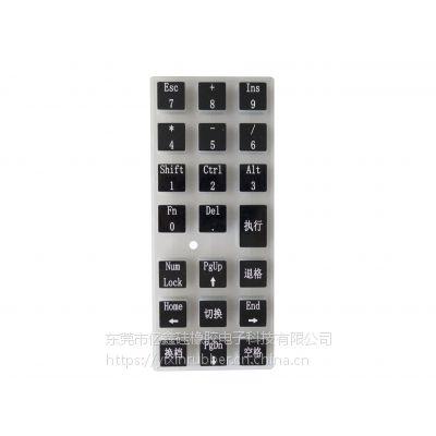 工业设备硅胶按键 硅胶异形导电按键 亿鑫硅橡胶按键定制厂家