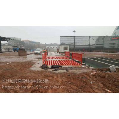 长沙县工地洗车槽gb-4896