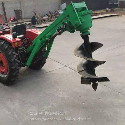 华晨法桐种植挖坑机 园林绿化打洞机 拖拉机挖坑机多少钱一台